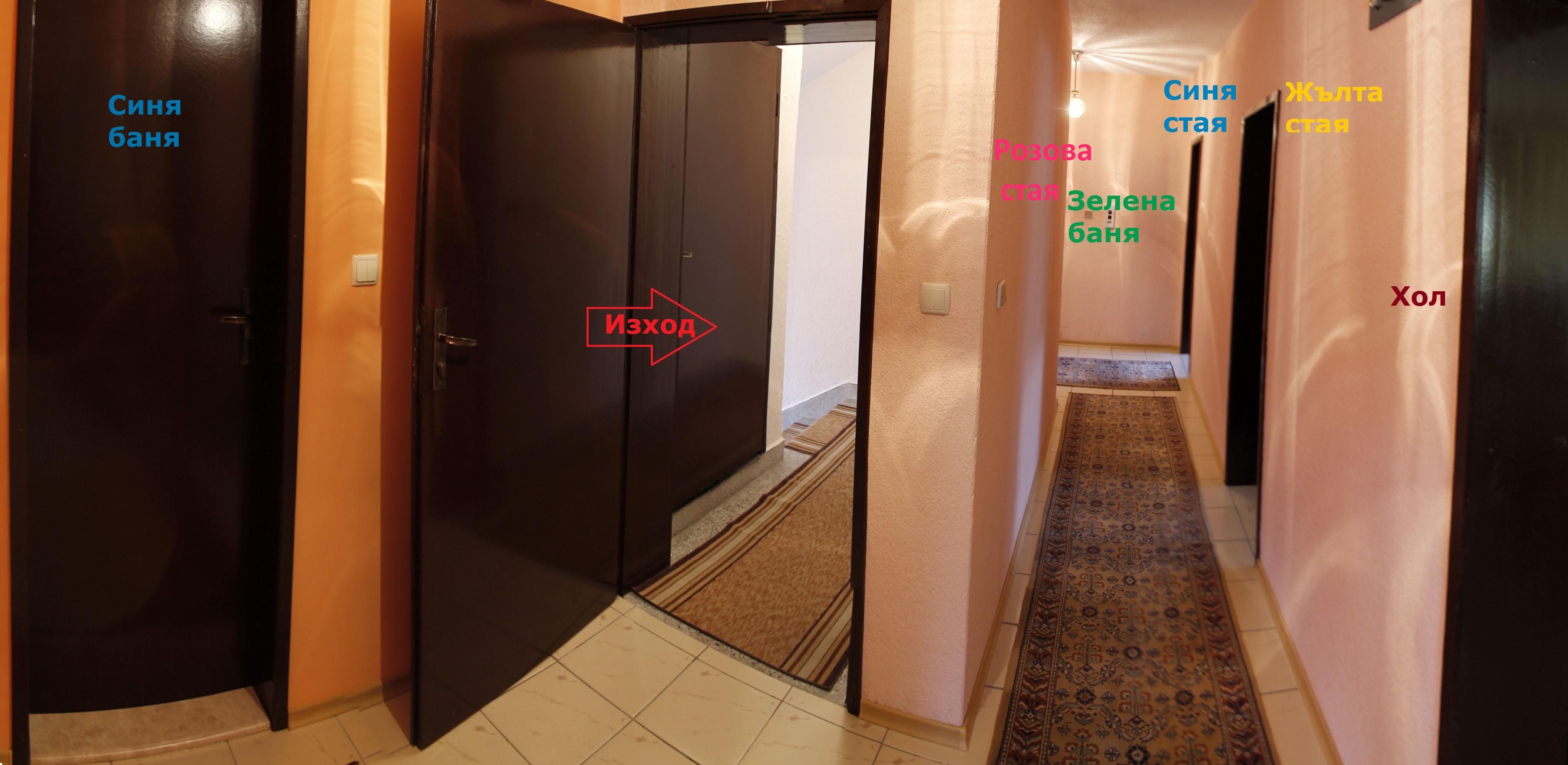 Къща за гости Златоград коридор 1.2